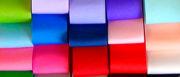 Лента репсовая цветная 2,5 см